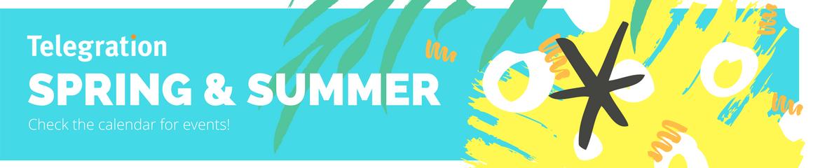 17 Summer Event Banner