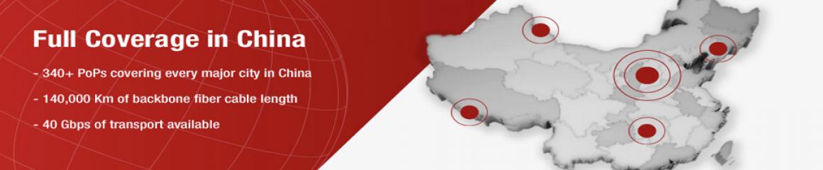 China Unicom banner